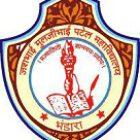 JM Patel College